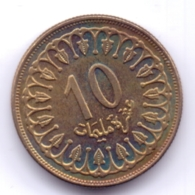 TUNISIE 1993: 10 Millièmes, KM 306 - Tunisia