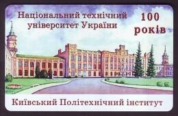 UKRAINE 1998. KIEV. CENTENARY OF NATIONAL TECHNICAL UNIVERSITY. Nr. K155. 840 Units - Ukraine