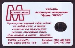UKRAINE 1996. KIEV. MEBLI Firm. Cat.-Nr. K7. 280 Units. Chip N. INVERTED REVERSE - Ukraine
