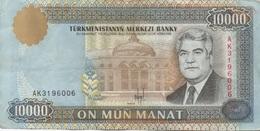 Turkménistan : 10000 Manat 1996 Bon état - Turkmenistan