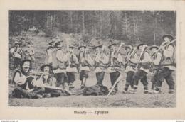 AK - (Ukraine) Tanzende Huzulen Der Bukowina In Tracht 1915 - Ukraine