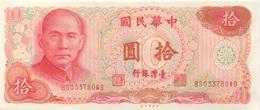 Taïwan : 10 Dollars UNC - Taiwan