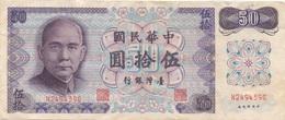 Taïwan : 50 Dollars (état Courant) - Taiwan