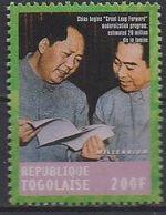 TOGO  N° 1747s  * *  Millennium Chine Programme De Modernisation Mao Tse Tung - Mao Tse-Tung
