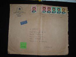 LR Par AVION Pour FRANCE TP 20c + TP 1 ES X2 + TP 5 ES X3 + Un TP Arraché OBL.12 SEP 1975 DEBRE ZEIT IMPERIAL VETERINARY - Ethiopie