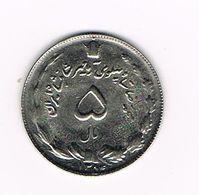//  IRAN  5 RIALS  1354 ( 1975 ) - Irán
