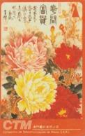 Macau, 6MACC, Flowers, 2 Scans. - Macao