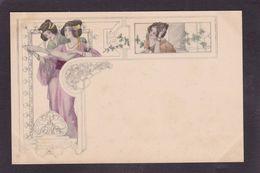 CPA Type VIENNE Viennoise Femme Girl Woman Non Circulé Sans éditeur Art Nouveau - Vienne