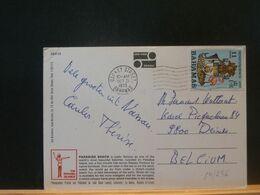 89/296  CP  BAHAMAS  1973 - Bahamas (1973-...)