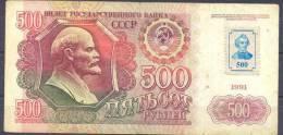 1994. Transnistria, 500 Rub/1991,  P-10, VF - Moldova