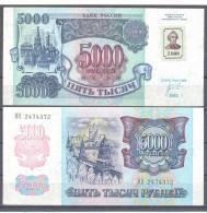 Transnistria, 5000Rub, 1994 - Old Date 1992, P-14, UNC - Moldova