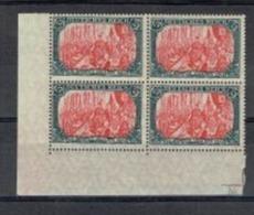 Deutsches Reich - Michel 97 BII Viererblock Pfr.**/MNH - Germany