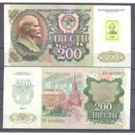 Transnistria, 200Rub, 1994 - Old Date 1992, P-9, UNC - Moldova
