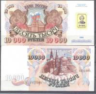 Transnistria, 10000Rub, 1994 - Old Date 1992, P-15, UNC - Moldova