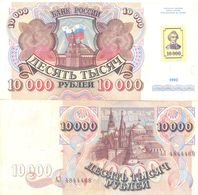 Transnistria, 10000Rub, 1994 - Old Date 1992, P-15, VF - Moldova