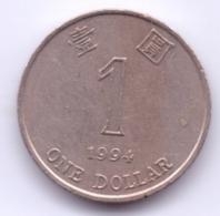HONG KONG 1994: 1 Dollar, KM 69a - Hong Kong