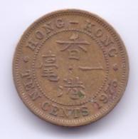 HONG KONG 1975: 10 Cents, KM 28.3 - Hong Kong