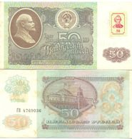 1994. Transnistria, 50 Rub/1992,  P-5, VF - Moldova