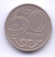KAZAKHSTAN 2000: 50 Tenge, KM 27 - Kazakhstan