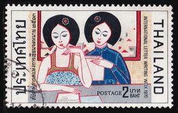 Thailand Stamp 1970 International Letter Writing Week 2 Baht - Used - Tailandia