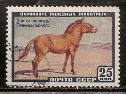 RUSSIE  N°   2180   OBLITERE - 1923-1991 USSR