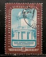 RUSSIE     N°    2074   OBLITERE - 1923-1991 USSR