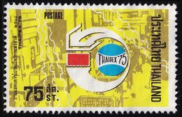 Thailand Stamp 1975 Thailand Philatelic Exhibition (THAIPEX'75) 75 Satang - Used - Tailandia