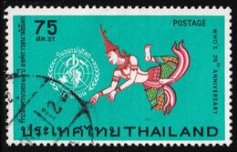 Thailand Stamp 1973 25th Anniversary Of WHO Day - Used - Tailandia