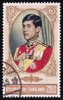 Thailand Stamp 1972 H.R.H. Prince Vajiralongkorn (King Rama X) - Used - Tailandia