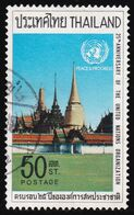 Thailand Stamp 1970 25th Anniversary Of The United Nations Organization - Used - Tailandia