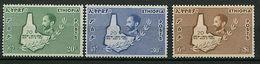 Ethiopie - N° 368 à 370 -20e Ann. De La Libération - - Ethiopie