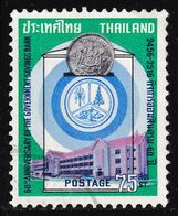 Thailand Stamp 1973 60th Anniversary Of The Government Savings Bank - Used - Tailandia