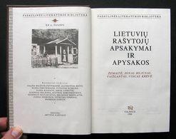 Lithuanian Book / Lietuvių Rašytojų Apsakymai Ir Apysakos 1988 - Libros, Revistas, Cómics
