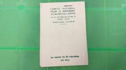 LOT N° E 504 FRANCE  Marechal Joffre Carnet De 6 Vignettes ( Rare En Carnets Entier ) - Collections (en Albums)