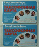 RUSSIA / USSR - Chip - Dimitrovgrad - Sakhalin - Svyazinform - 2006 - 10 & 20 Units - Group Of 2 - Mint Blister - Russie