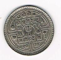 //   NEPAL  1 RUPEE  1977 ( 2034 ) - Nepal