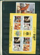 NEVIS  40 INCORONATION ELISABETH  1 MINI-FEUILLE + 1 BF  NEUFS A PARTIR DE 2 EUROS - St.Kitts And Nevis ( 1983-...)