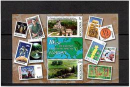 Moldova 2003 . EUROPA Issues 10th Ann. S/S Of 2v: 1.5L, 5L .  Michel # BL 29 - Moldavia
