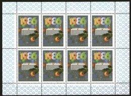 Sowjetunion/Russia 1985 Mi.5558 Kleinbogen Neujahr 1986/Scott 5409 A Minisheet New Year **/MNH - 1923-1991 USSR