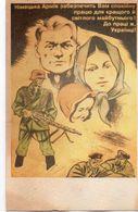 DC2693 - WW2 Germany Propaganda Postcard - Soldaten Russich ? REPRO - Guerre 1939-45