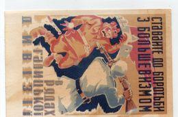 DC911 - WW2 Germany Propaganda Postcard - Soldaten Russich ? REPRO - Guerre 1939-45