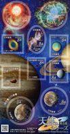 Japan - 2020 - Astronomical World - Series No. 3 - Mint Self-adhesive Stamp Sheetlet With Holographic Printing - 1989-... Kaiser Akihito (Heisei Era)