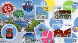 Japan - 2020 - Tourist Attractions - Hakodate - Mint Self-adhesive Stamp Sheetlet - Ongebruikt