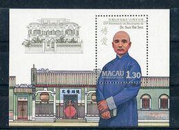 Macau 1986 Yvert Block ** MNH. - Macao
