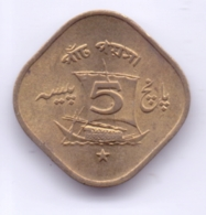 PAKISTAN 1971: 5 Paisa, KM 26 - Pakistán