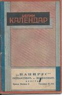 Calendar KA000022 - Yugoslavia 1941 WW2 - Grossformat : 1941-60