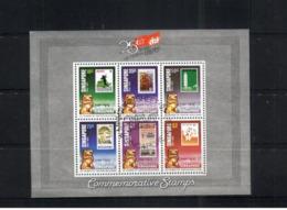 (stamps / 2-8-2020) Mini-sheet -  Singapore - Lion  - - Singapur (1959-...)