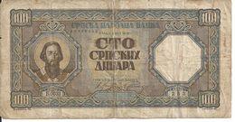 SERBIE 100 DINARA 1943 VG+ P 33 - Serbia