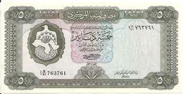 LIBYE 5 DINARS ND1972 XF+ P 36 B - Libië