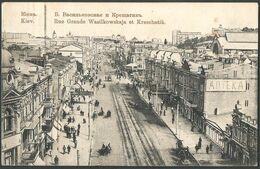 Ukraine: Kiev (Kyiv), Rue Grande Wasilkowskaja Et Kreschatik - Ukraine